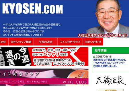 oohashikyosen_160710_top.jpg