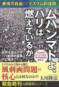 ookawa_150220.jpg