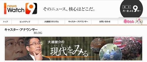 ookoshi_150327.jpg
