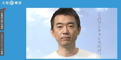 oosakatokousou_150512.jpg