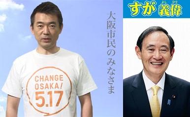 oosakatokousou_150513.jpg
