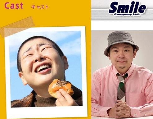 ooshima_150707.jpg