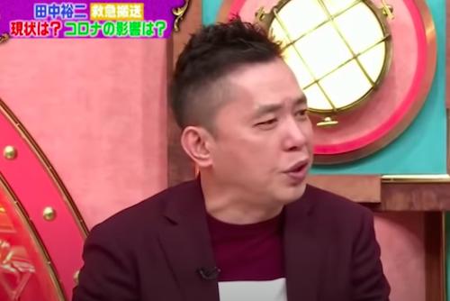 田中裕二の脳梗塞でも太田光がコロナ怖くないの安全厨露呈!医師が関連を指摘も「コロナと結びつけるな」「風呂上がりだった」の画像1