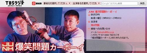 ootahikari_151025.jpg