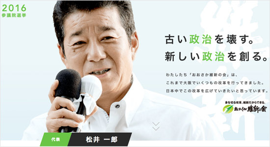 osakaishin_01_160703.jpg