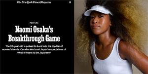 大坂なおみの母親が日本で受けた結婚めぐる人種差別…NYタイムズが特集で「純血性にこだわる社会」と指摘の画像1
