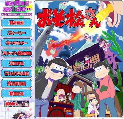 osomatsu_151122.jpg