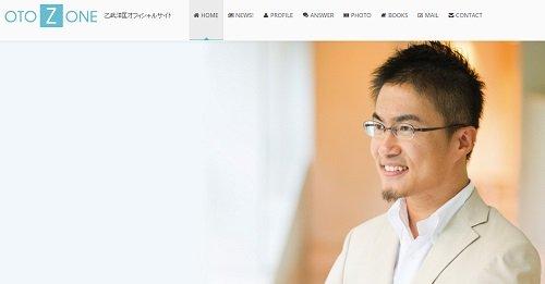 ototakehirotada_160323.jpg