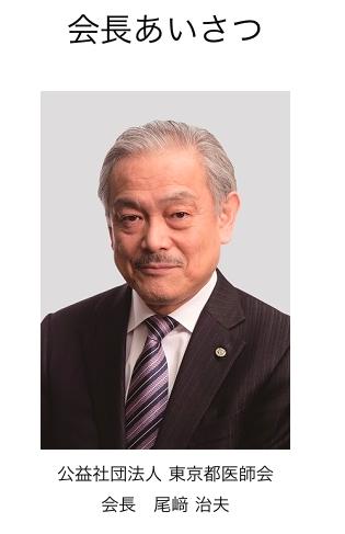 自民党員の東京都医師会会長も、国会から逃げる安倍政権にブチ切れ、「一刻も早く国会を開け」「コロナに夏休みはない」の画像1