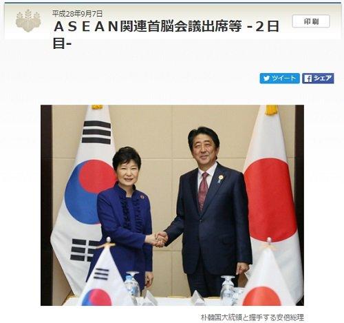 国連の慰安婦日韓合意見直し勧告に発狂する安倍政権とネトウヨの身勝手な論理! おかしいのは少女像撤去求める日本だの画像1