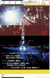 rap_160705.jpg