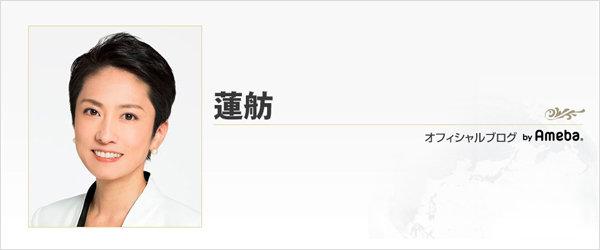 renho_01_160618.jpg