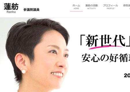renhou_160908_top.jpg