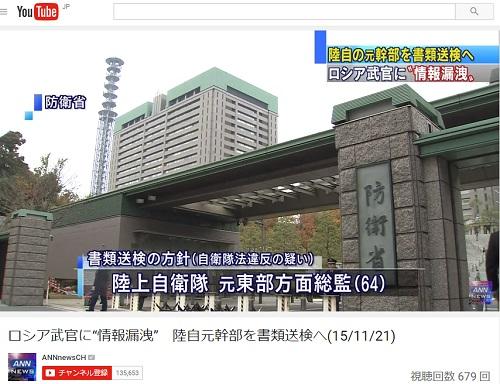 rikujimotokanbu_151121.jpg
