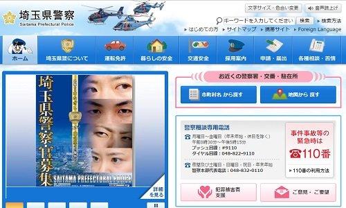 saitama_170618.jpg