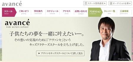 sakagami_150918_top.jpg