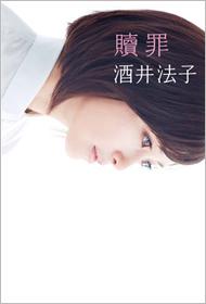 sakainoriko_01_1505025.jpg