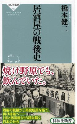 sake_160506_top.jpg