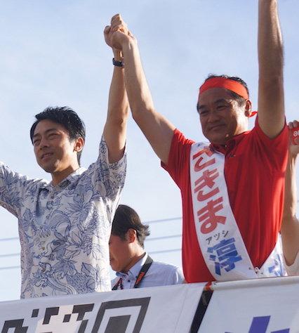 沖縄県知事選、安倍政権がバックにいればこんな選挙戦も許されるのか! 自公・佐喜真陣営のやり方がヒドイ!の画像2