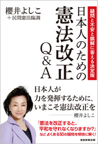 sakuraiyoshiko_01_150620.jpg
