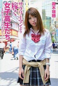 salaryman_161023.jpg