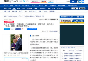 「安倍首相が米朝会談開催地を進言」が本当なら大失態! シンガポール・セントーサ島は日本が朝鮮人慰安婦を連行した場所の画像1
