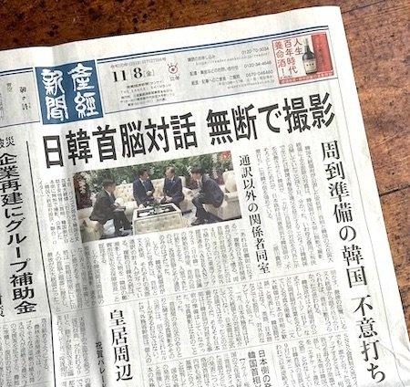 日韓首脳会談写真に産経が官邸のリークで「韓国の無断撮影」「SNSでも許可とる」…安倍首相は写真を撮られてキレる三流芸能人かの画像1