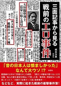 sanmenkiji_150325.jpg