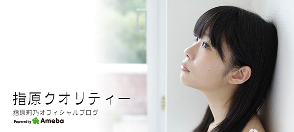 sashihara_01_140815.jpg