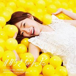 sashihara_170915_top.jpg