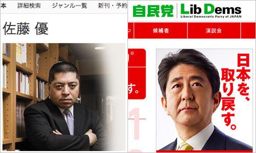 satouabe_11_150504.jpg