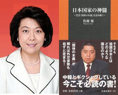 satoushimajiri_01_1501010.jpg