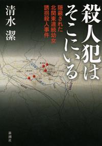 satujinhanha_01_150916.jpg