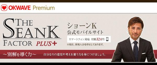 seank_01_160318.jpg