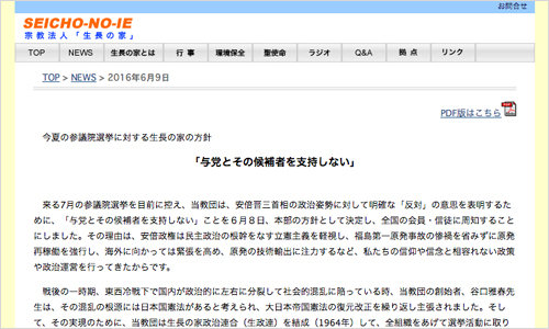 seichonoie_01_160610.jpg