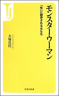 seikiseikei_141121.jpg