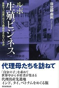 seisyokubusiness_150818.jpg