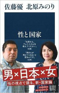 seitokokka_170117.jpg