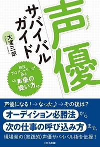 seiyu_151222.jpg