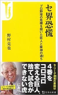 sekaikyoukou_151213.jpg