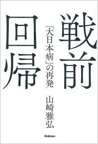 senzenkaiki_151006.jpg