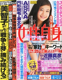 setouchijakuchou_150722.jpg