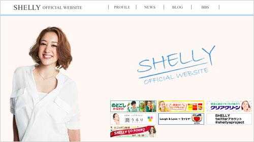 shelly_01_150720.jpg