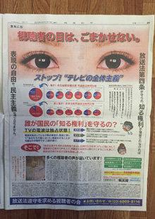 shichoshanokai_01_160213.jpg