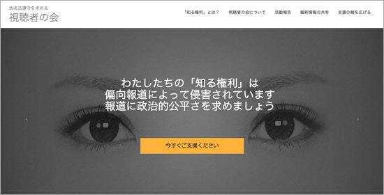 shichoushanokai_01_160220.jpg