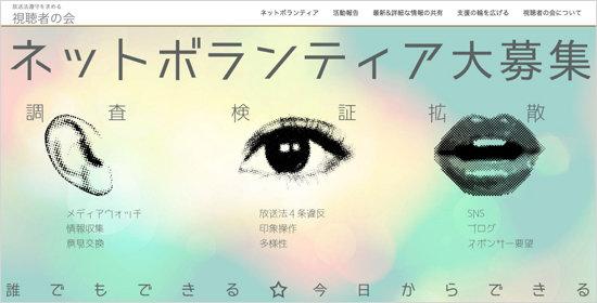 shichoushanokai_01_160409.jpg