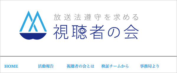 shichoushanokai_01_170329.jpg