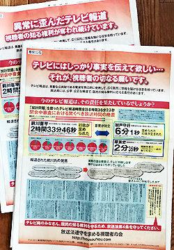 shichoushanokai_01_170824.jpg