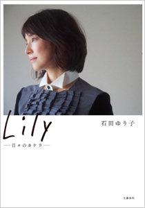 shidayuriko_01_180129.jpg