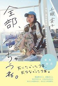 shimizu_170220.jpg